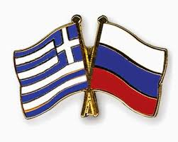 Greece Russia2