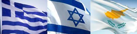 Greece Israel Cyprus Copy