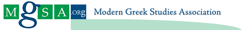 Modern Greek Studies Association2