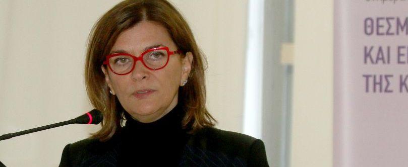 Rania Antonopoulou