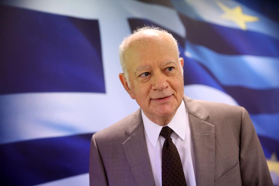 Dimitris Papadimitriou Δημήτρης Παπαδημητρίου - Φωτεινή Δάρρα - Monitor