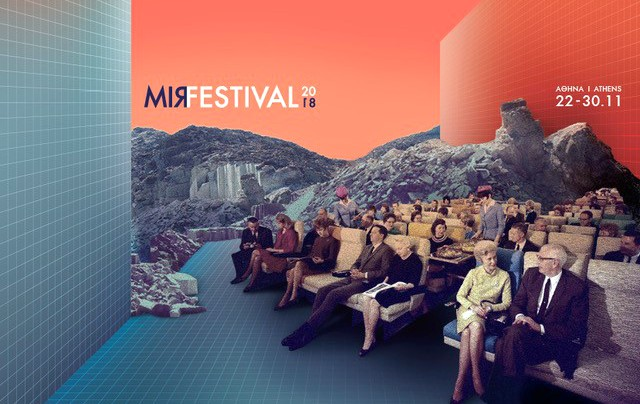 MirFest1