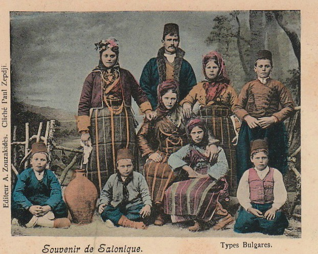 3 Salonica Bulgarians source wikicommons