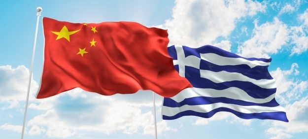 Greece China inside