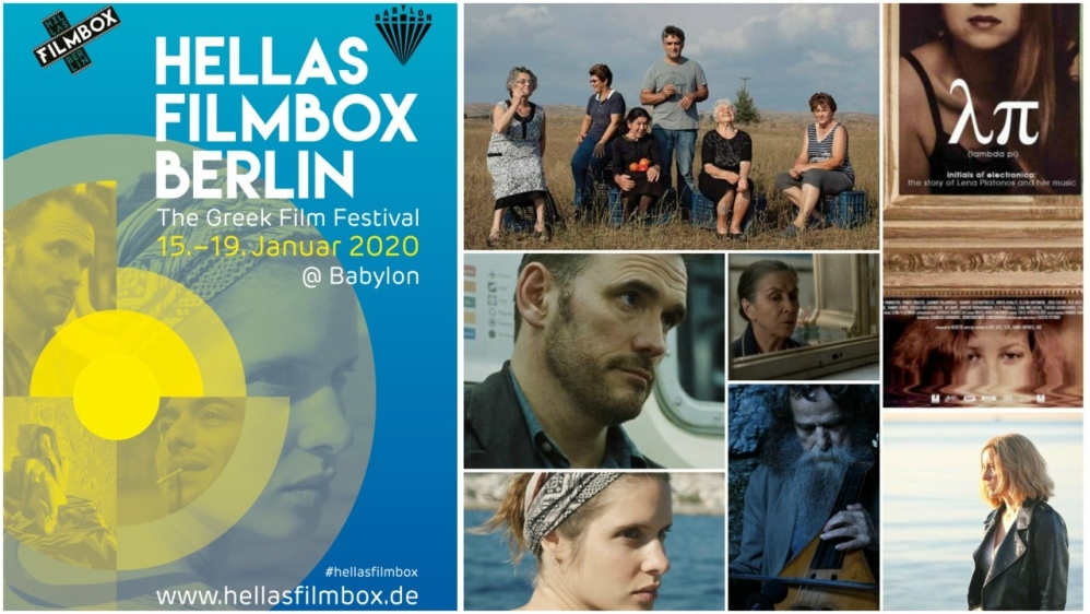 hellas filmbox Collage 16