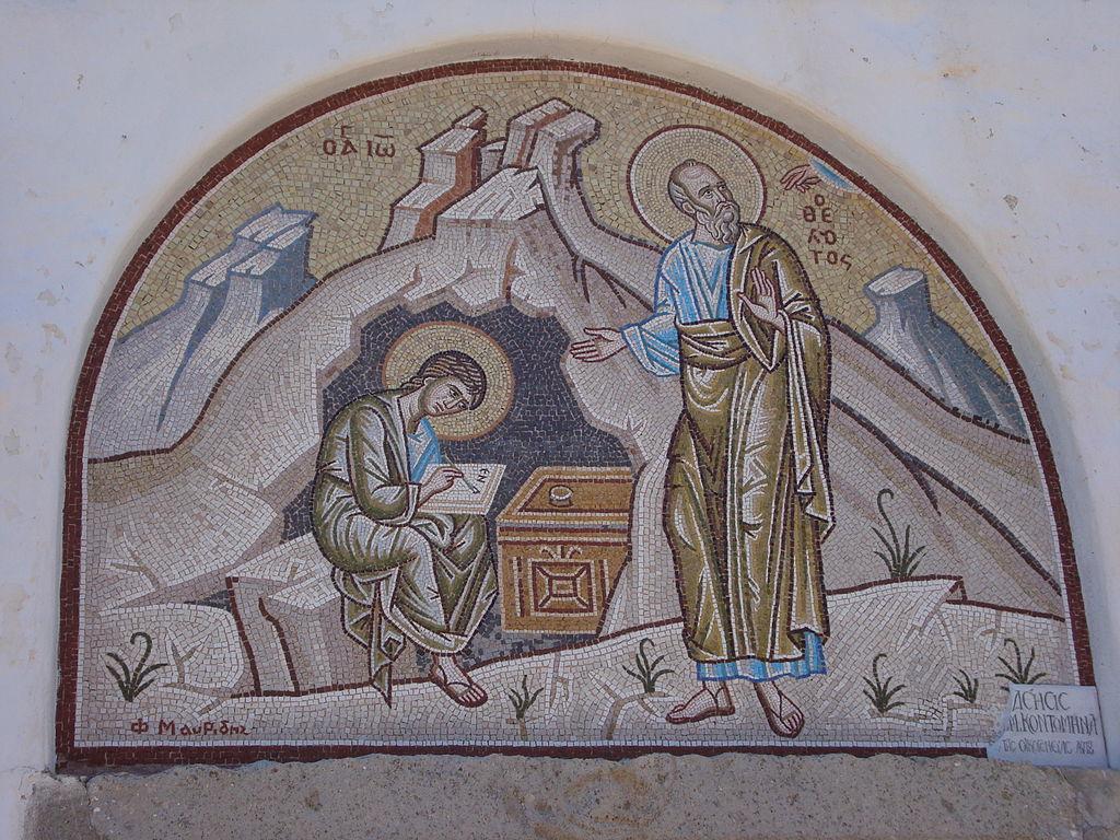 1024px Patmos mosaik ovanför grottentren