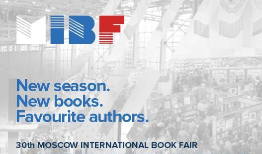 Greece at the 2017 international book fair in moscow gumiabroncs Gallery